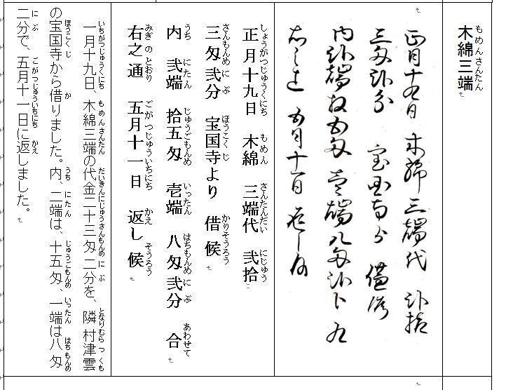 f:id:chuumeikun:20201002034645j:plain