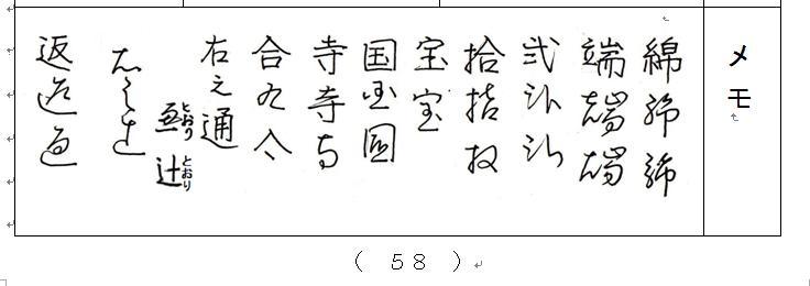 f:id:chuumeikun:20201002034702j:plain