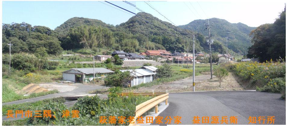 f:id:chuumeikun:20201002034841j:plain