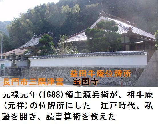 f:id:chuumeikun:20201002034856j:plain