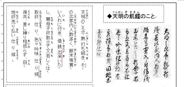 f:id:chuumeikun:20201002035010j:plain
