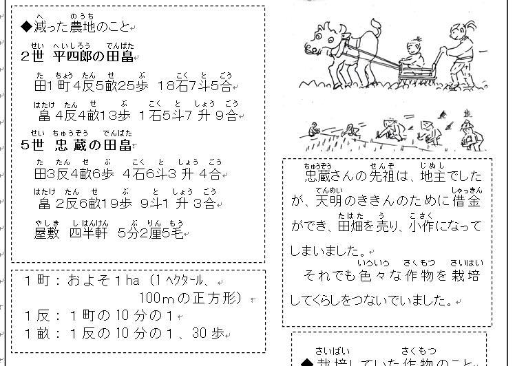 f:id:chuumeikun:20201002035025j:plain