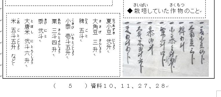 f:id:chuumeikun:20201002035039j:plain