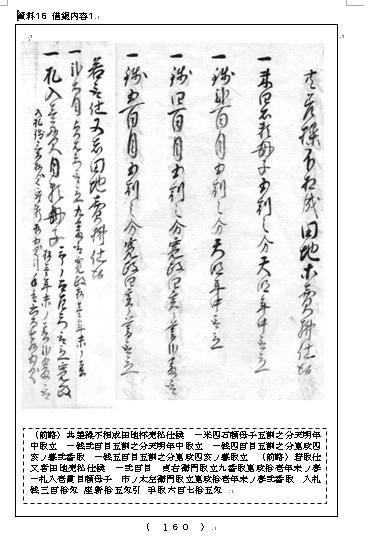 f:id:chuumeikun:20201002035246j:plain