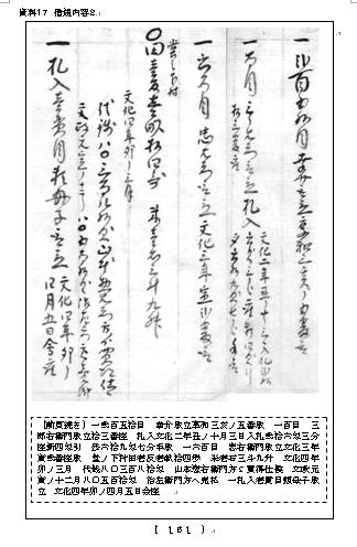 f:id:chuumeikun:20201002035306j:plain
