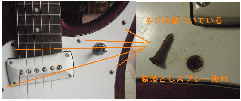 f:id:chuumeikun:20201004132356j:plain