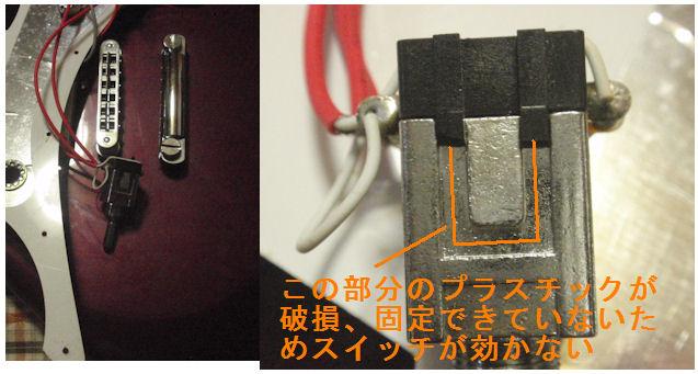 f:id:chuumeikun:20201004132441j:plain