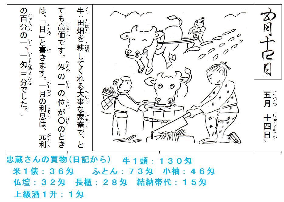 f:id:chuumeikun:20201005004820j:plain