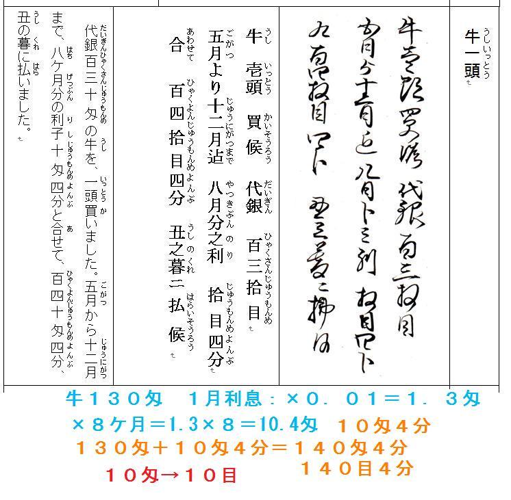 f:id:chuumeikun:20201005004836j:plain