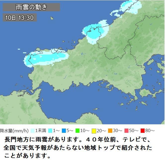 f:id:chuumeikun:20201010211737j:plain