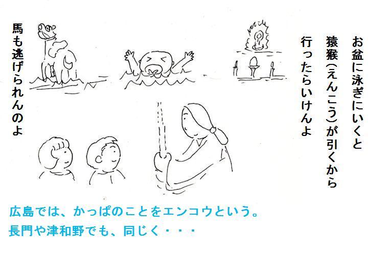 f:id:chuumeikun:20201010212041j:plain