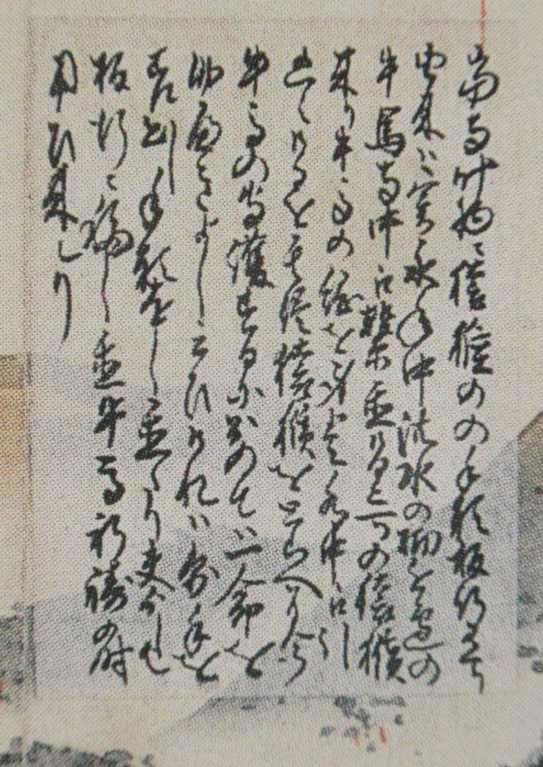 f:id:chuumeikun:20201010212404j:plain