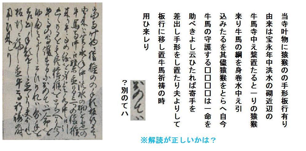 f:id:chuumeikun:20201010212424j:plain