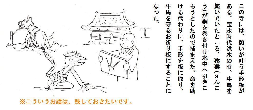 f:id:chuumeikun:20201010212440j:plain