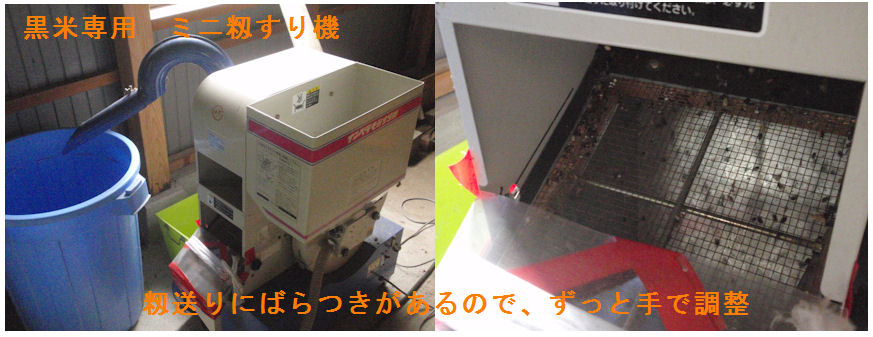 f:id:chuumeikun:20201012192659j:plain