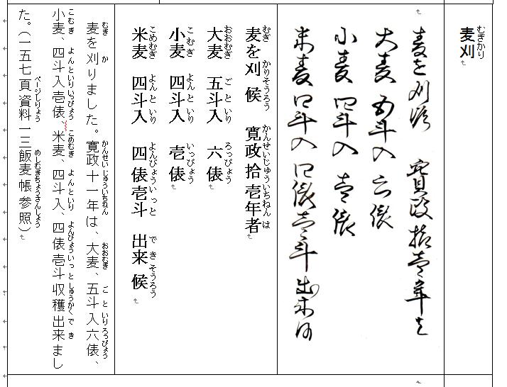 f:id:chuumeikun:20201015205918j:plain