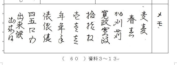 f:id:chuumeikun:20201015205935j:plain