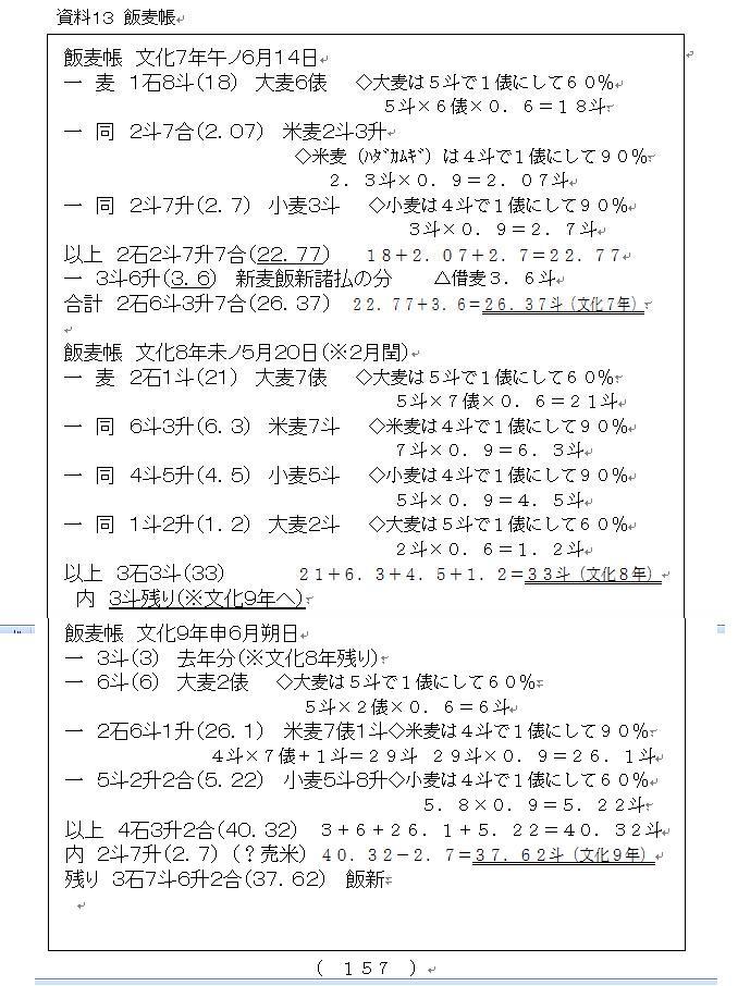 f:id:chuumeikun:20201015210615j:plain