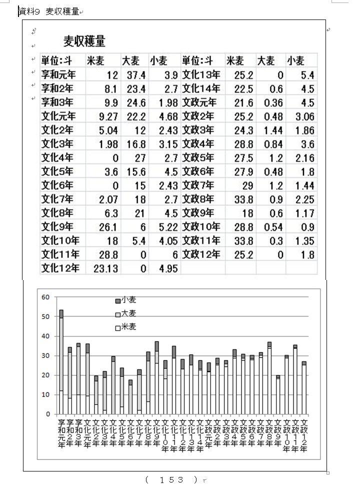 f:id:chuumeikun:20201015210822j:plain