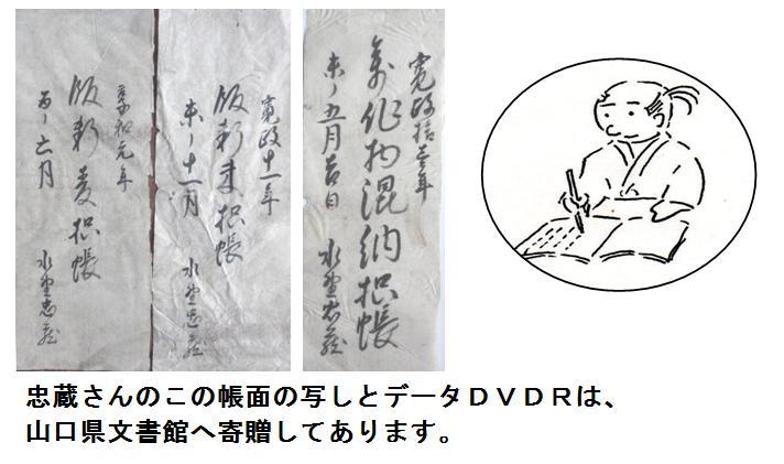 f:id:chuumeikun:20201015211307j:plain