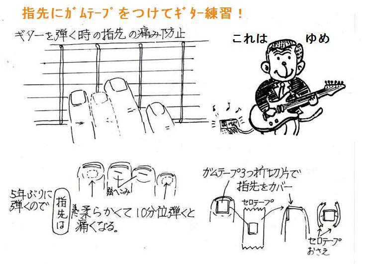 f:id:chuumeikun:20201109184559j:plain