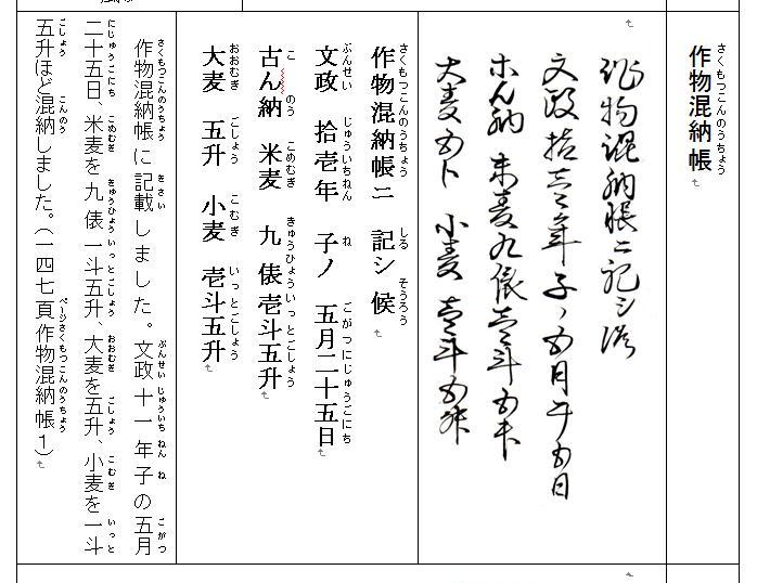 f:id:chuumeikun:20201110085845j:plain