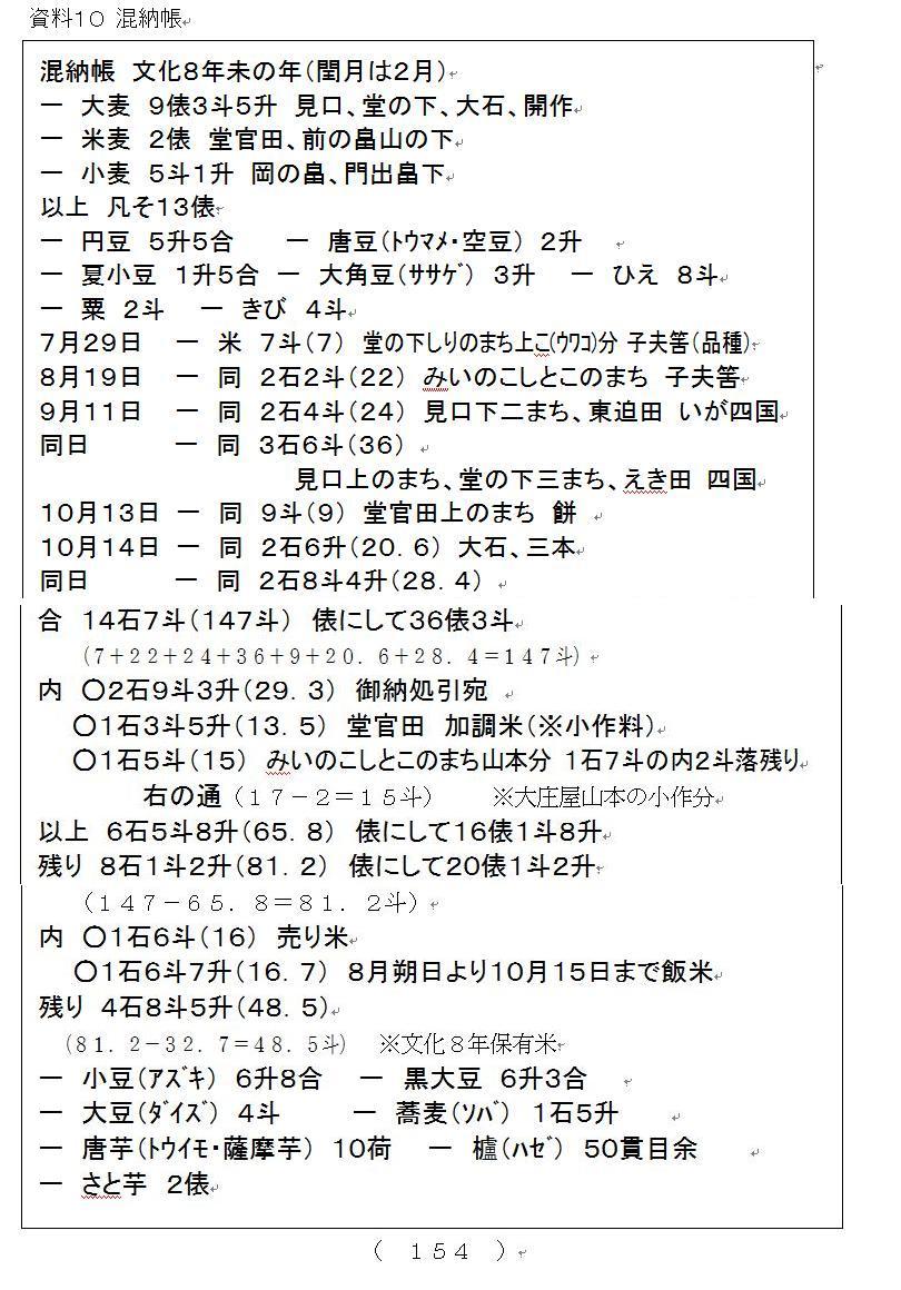 f:id:chuumeikun:20201110090104j:plain