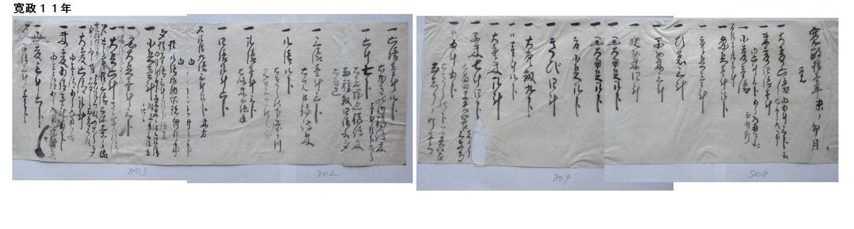 f:id:chuumeikun:20201110090734j:plain