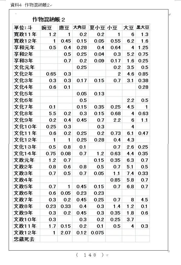 f:id:chuumeikun:20201110090808j:plain