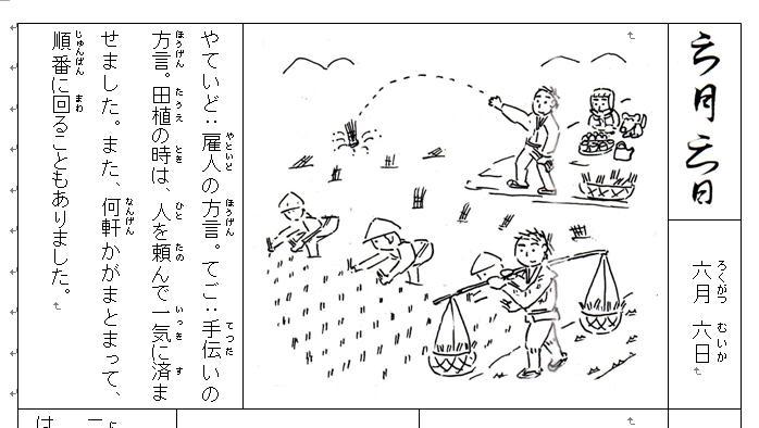 f:id:chuumeikun:20201113082235j:plain