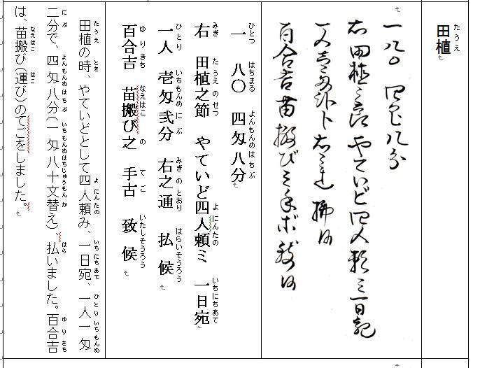 f:id:chuumeikun:20201113082255j:plain