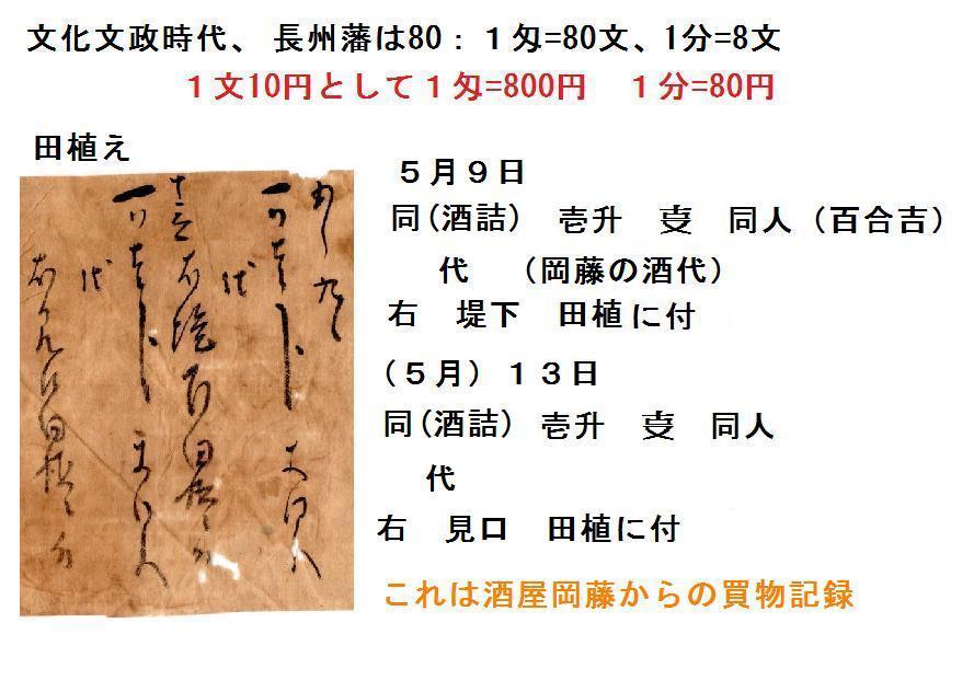 f:id:chuumeikun:20201113083700j:plain
