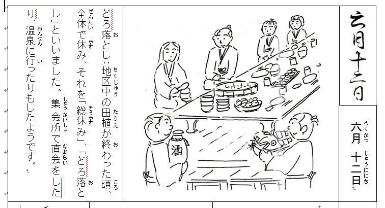 f:id:chuumeikun:20201120131228j:plain