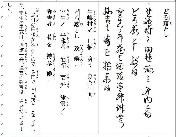 f:id:chuumeikun:20201120131245j:plain