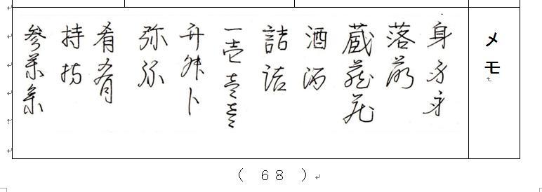 f:id:chuumeikun:20201120131305j:plain