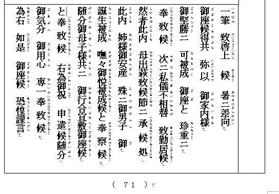 f:id:chuumeikun:20201126101807j:plain