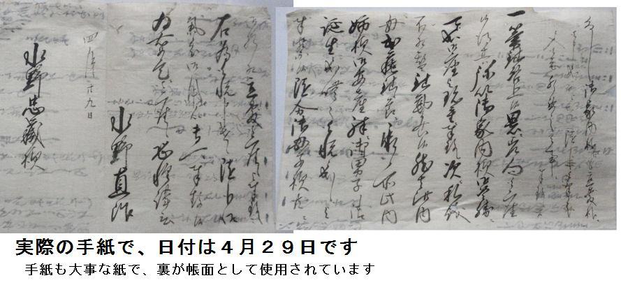 f:id:chuumeikun:20201126102133j:plain