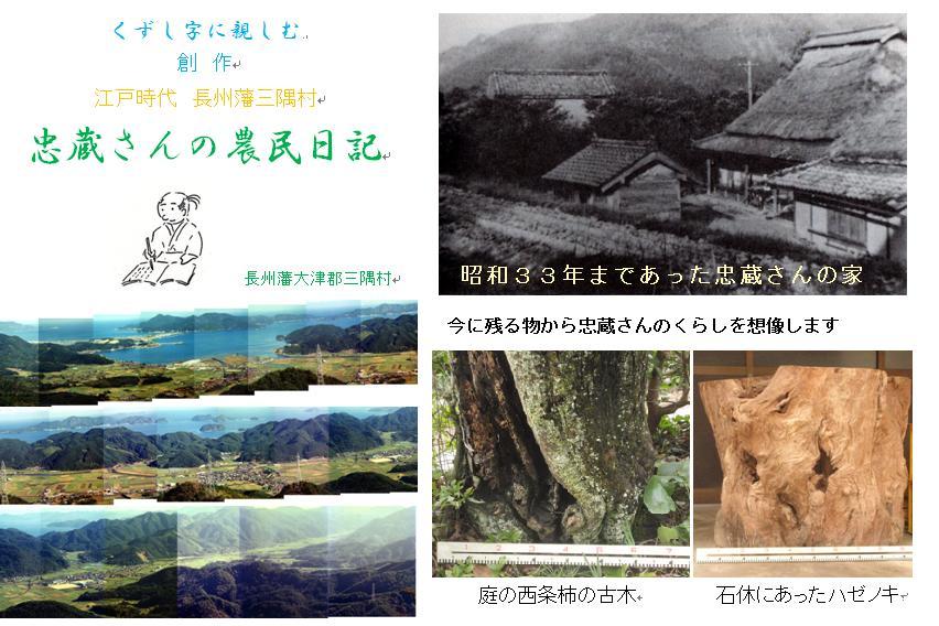 f:id:chuumeikun:20201127211532j:plain