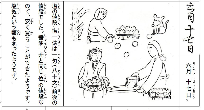f:id:chuumeikun:20201127211738j:plain