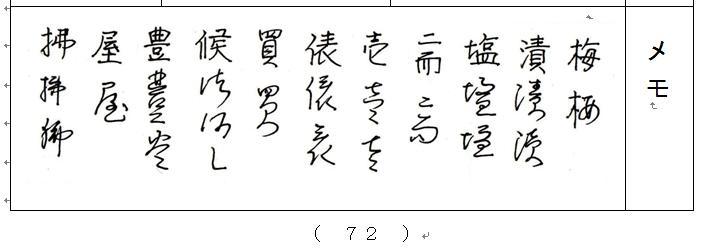 f:id:chuumeikun:20201127211808j:plain