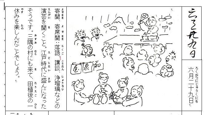 f:id:chuumeikun:20201203181419j:plain
