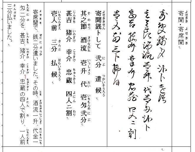 f:id:chuumeikun:20201203181433j:plain