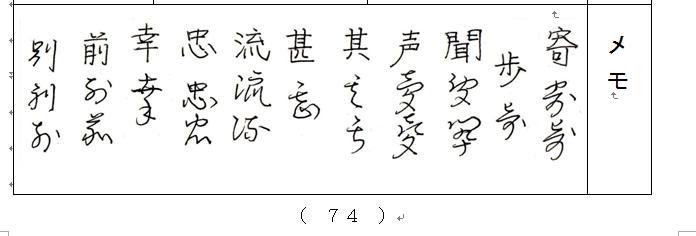 f:id:chuumeikun:20201203181449j:plain