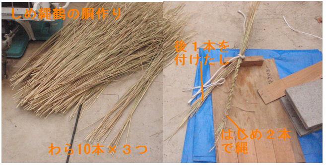 f:id:chuumeikun:20201203181640j:plain