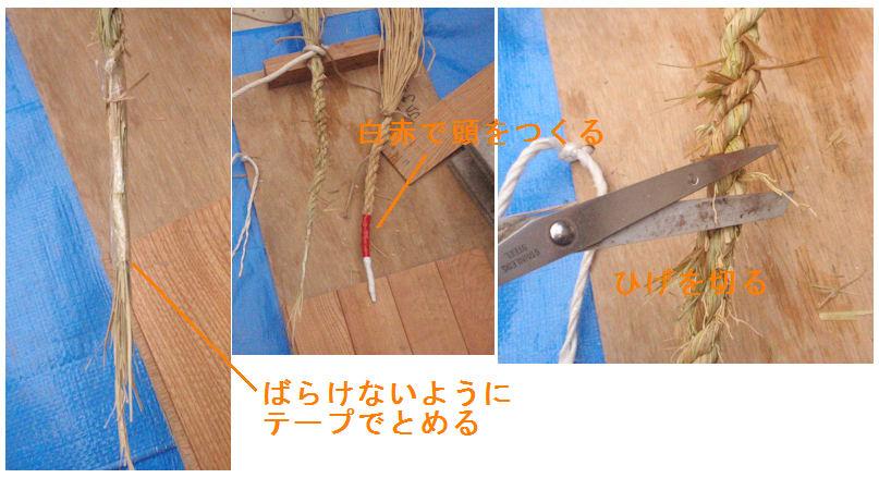 f:id:chuumeikun:20201203181708j:plain