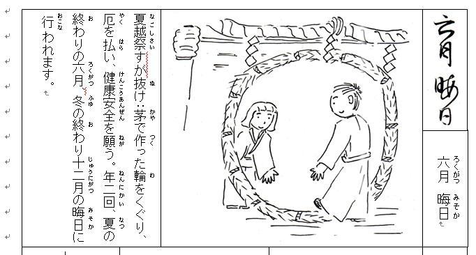 f:id:chuumeikun:20201206174424j:plain
