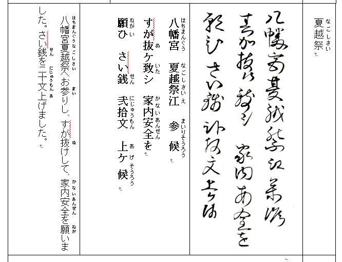 f:id:chuumeikun:20201206174439j:plain