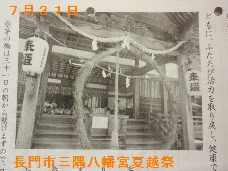 f:id:chuumeikun:20201206174453j:plain