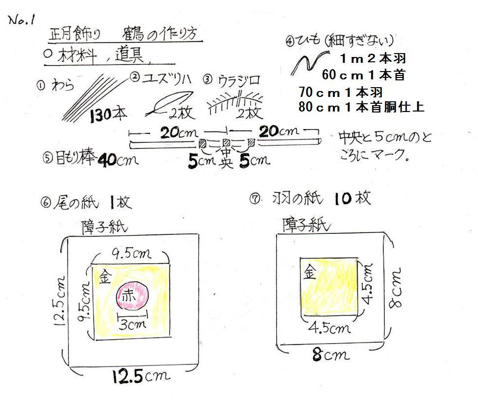 f:id:chuumeikun:20201206174659j:plain