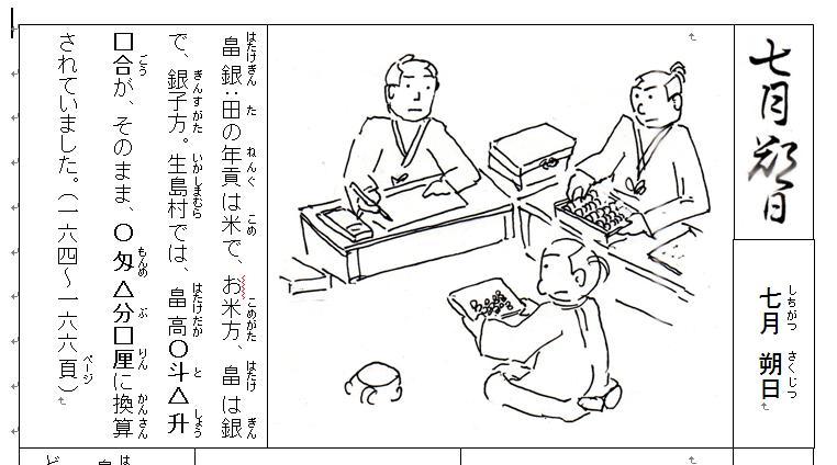 f:id:chuumeikun:20201208121811j:plain